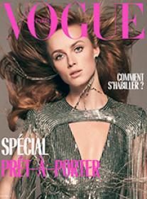 Vogue 995 - Spéciale prêt-à-porter