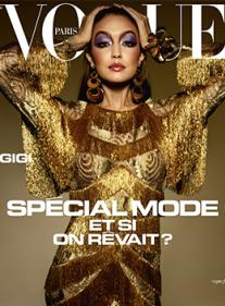 Vogue 1007 : Spécial Mode - Et si on rêvait ?