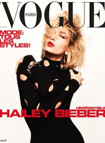 Vogue 1017 : L'irrésistible Hailey Bieber