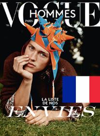 Vogue Hommes - La liste de nos envies