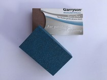 Garryson Garryflex Abrasive Block Coarse P60