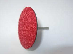 75mm Velcro Backing Pad For Velours Sanding Discs (hard face)