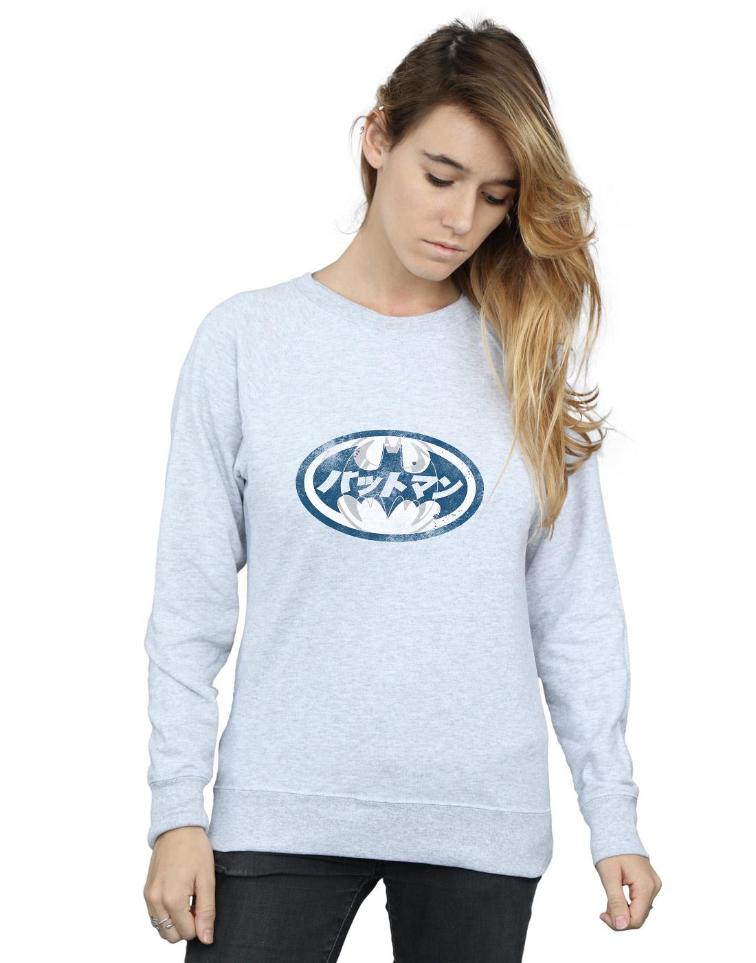 7ef913244 DC Comics Women's Batman Japanese Logo White Sweatshirt | eBay
