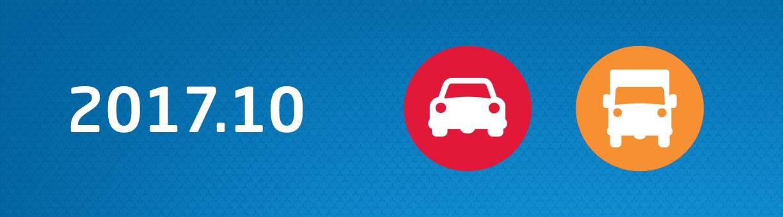 autocom 2016 скачать торрент