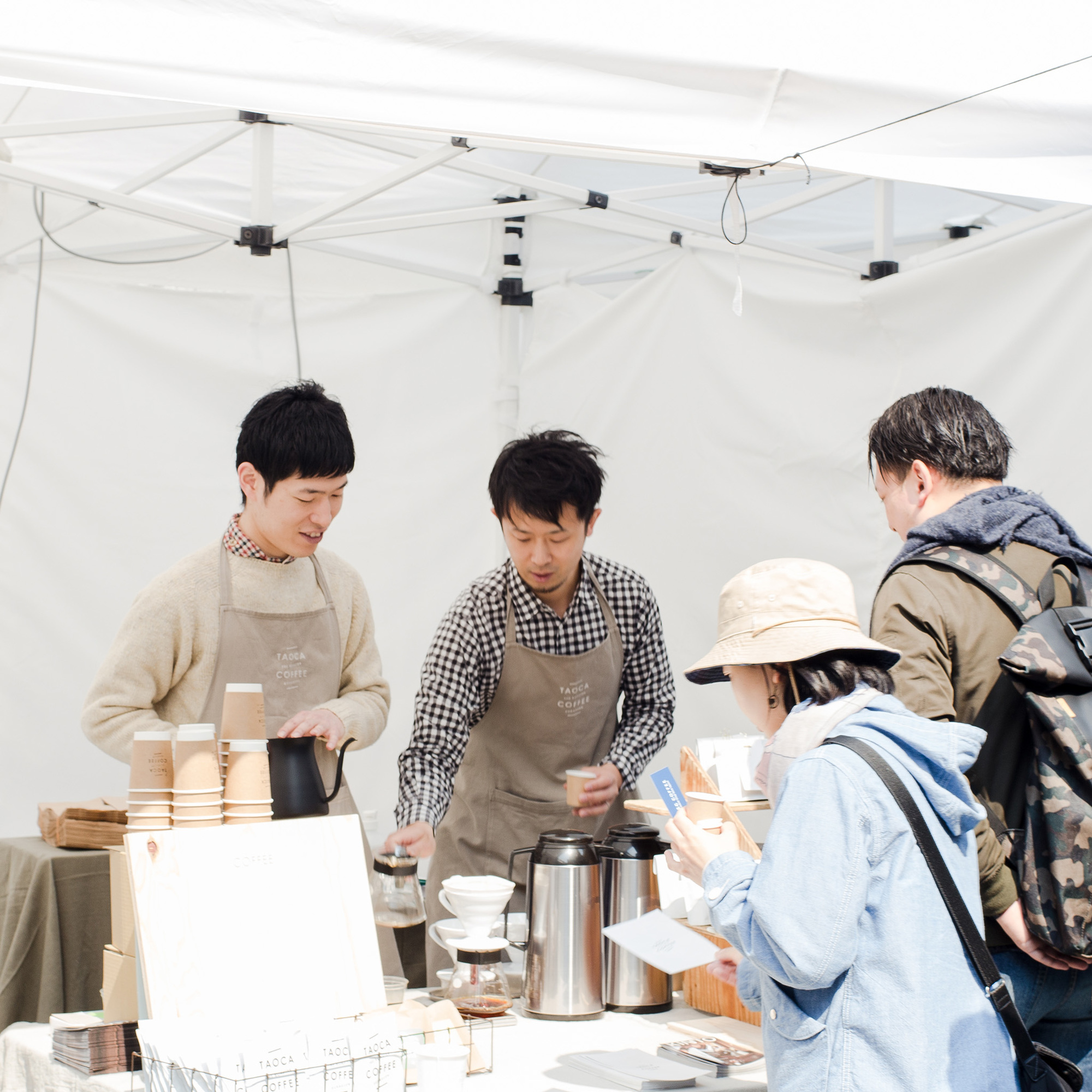 A City Made By People Tokyo Coffee Festival