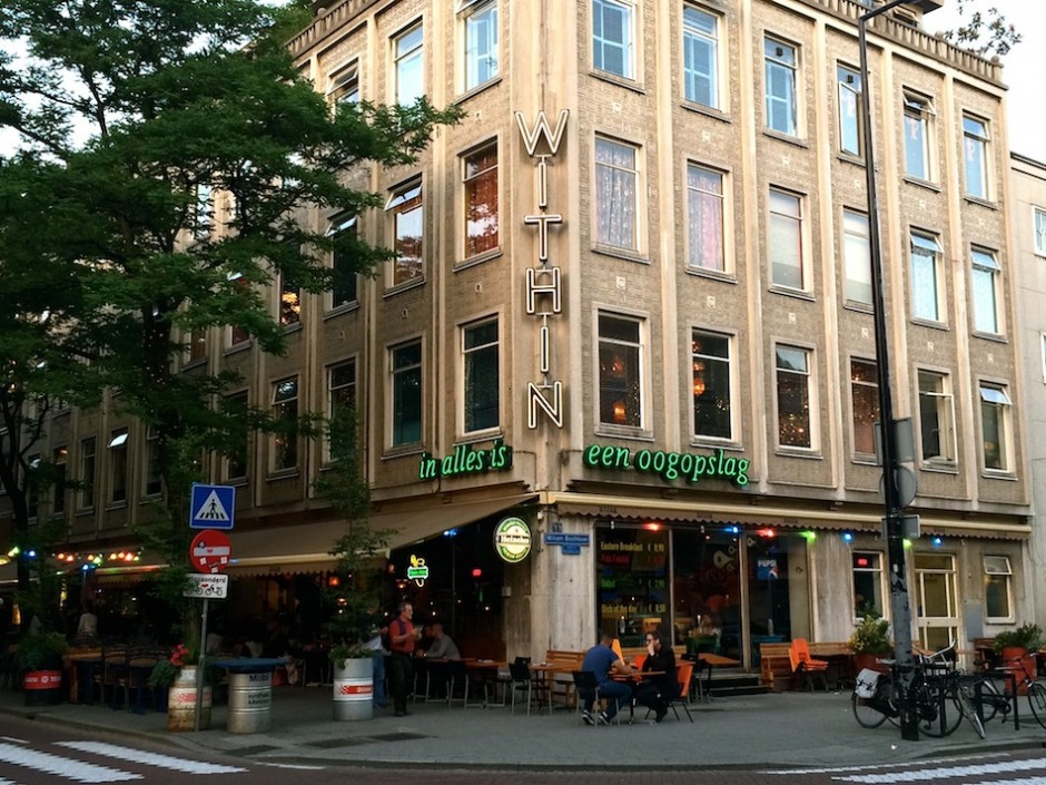 """Restaurant Bazar on Witte de Withstraat """"In everything is a glance"""" & """"WITHIN"""""""
