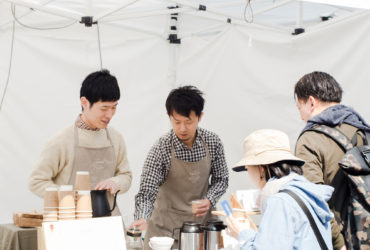 Coffee Blooms - Tokyo Coffee Festival