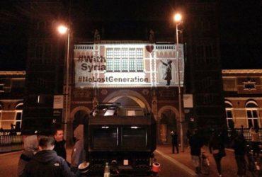 Banksy WithSyria Amsterdam