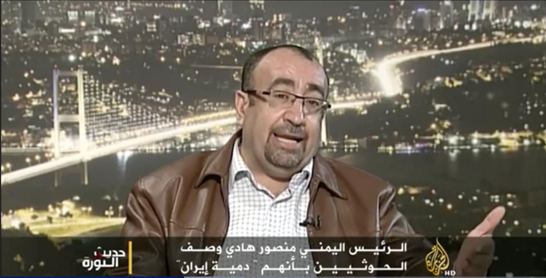 Khaled Al-Anesi