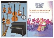 Totaalpakket muziekinstrumenten (posters: formaat 94 x 65 cm)