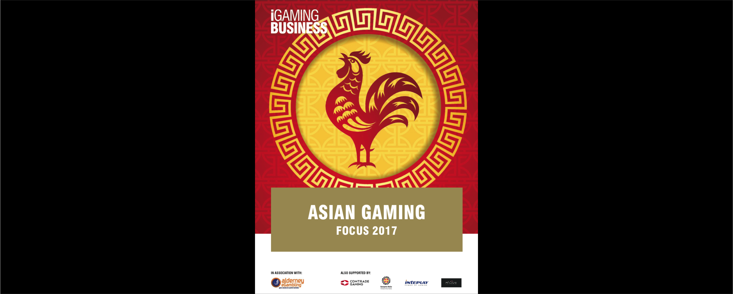 iGaming Business - Asian Gaming Focus 2017