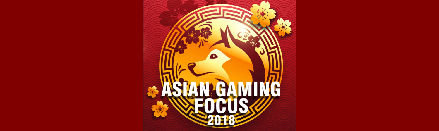 iGaming Business - Asian Gaming Focus 2018