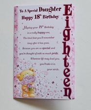 Happy 18th Birthday Daughter Card - Cute Bear and Flowers Design