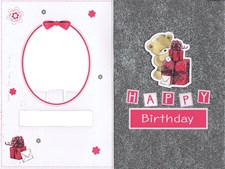 Birthday Age 21st Card - Cute Bear and Pink Presents