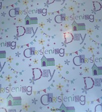 Gift Wrap Christening Cute Bears & Prams Deluxe Wrapping Paper - 3 Sheets