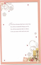 Anniversary Husband 30th Card – Champagne and Glasses