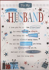 Birthday Or Anniversary Husband Card - Pop Up Design