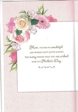 Mother's Day Card - With Love To A Wonderful Mum