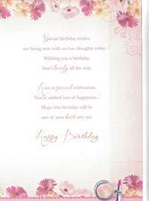 To A Wonderful Daughter - Flowers and Perfume Card