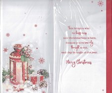 Christmas Friend Card - Christmas Lantern