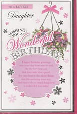 Birthday Daughter Card - Hanging Basket Of Flowers