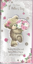 Mother's Day Card - On Your First Mother's Day
