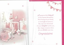 Baby Adoption Of Your Daughter Card - Pink Cradle & Toys