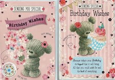 Birthday Assorted Cute Knitted Bear Cards - Pack of 12