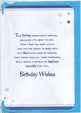 To My Very Special Fiance On Your Birthday Card