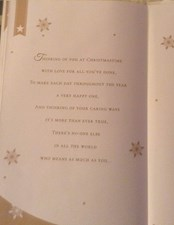 Christmas Wife Card - To My Wonderful Wife At Christmastime