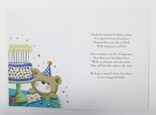 Birthday Great Grandson Card - To a Special Great Grandson on your Birthday