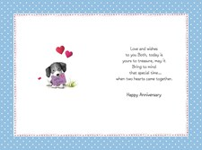 Anniversary Brother & Sister in Law Card - Cute Puppies & Balloons