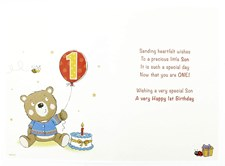 Birthday 1st Son Card - With A Cute Bear Holding A Balloon!