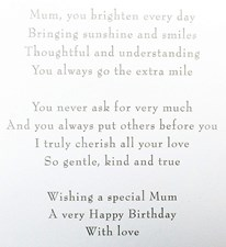 Birthday Mum Card - To A Lovely Mum With Lots Of Love