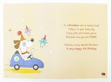 Birthday Grandson's 4th Birthday Card - Featuring an Illustrated Dog