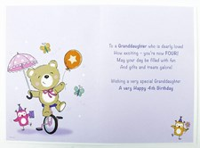 Birthday 4th Granddaughter Card - A Cute Bear Riding A Unicycle!