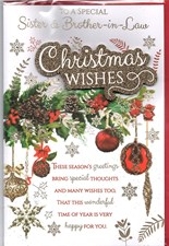 Christmas Sister & Brother in Law Card - Christmas Baubles & Decorations