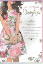 Mother's Day Daughter Card - For My Wonderful Daughter