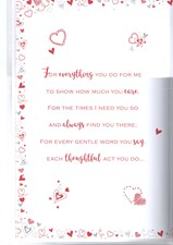 Valentines Day Wife 8 Page Verse Card – Bear Couple