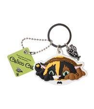 Top Cat Calico Cat Keyring - Design 2