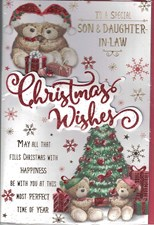 Christmas Son & Daughter in Law Card - Cute Bear Couple & Christmas Tree