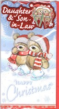 Christmas Daughter & Son in Law Card - Bear Couple Ice Skating