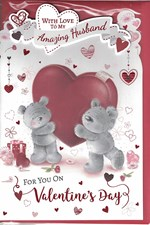 With Love To My Amazing Husband On Valentines Day Card – Bear Couple & Heart