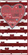 Valentines Day One I Love Card – With All My Love Always