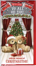 Christmas To All Of You Card - Cute Bear Couple & Tree