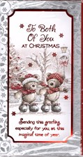 Christmas To Both Of You Card - Cute Skating Bear Couple