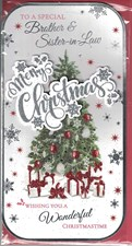 Christmas Brother & Sister in Law Card - Christmas Tree & Presents