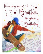 Birthday Brother Card - For a Very Special Brother on your Birthday