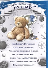 Fathers Day Dad Card - Cute Bear & No 1 Trophy