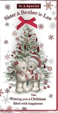 Christmas Sister & Brother in Law Card - Cute Bear Couple, Christmas Tree & Snow